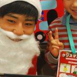 クリスマスイベントを開催しました。
