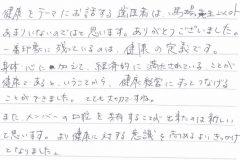 kigyoukenshin01_13