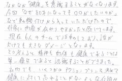 kigyoukenshin01_15