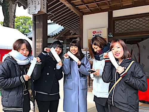 shinnen2018_05